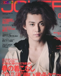 Oguri Shun для Mens Joker