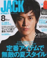 Oguri Shun для Street Jack