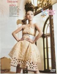 Rainie Yang для Vogue Taiwan 2009