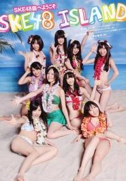 SKE48 для Weekly Playboy #32