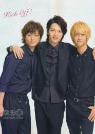 Tamamori Yuta, Fujigaya Taisuke и Yaotome Hikaru для AnAn
