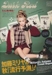 Miliah Kato, Koda Kumi, Ayumi Hamasaki, Tomomi Itano (AKB48), Shinee для Vivi 2011