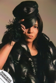 Yamashita Tomohisa (News) для Superbad Supergood