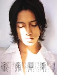 Yamashita Tomohisa (News) для AnAn 2011