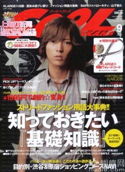 Yamashita Tomohisa (News) для COOL 2009