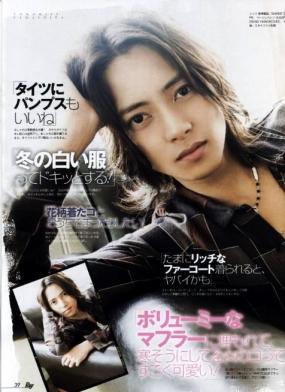 Yamashita Tomohisa (News), Karina для Ray 2011