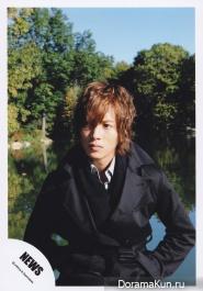 Yamashita Tomohisa Loveless
