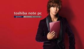 Yamashita Tomohisa Toshiba 2010
