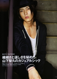 Yamashita Tomohisa (News) для GINZA 2011