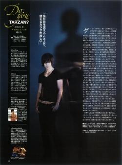 Yamashita Tomohisa (News) для Tarzan 2011