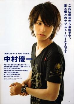 Yuichi Nakamura для Cinema