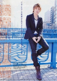 Yusuke Yamamoto для JUNON