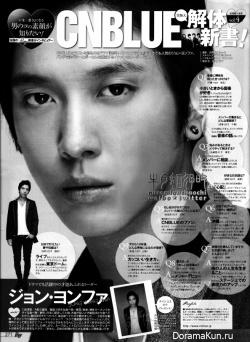 Интервью Ён Хва в журнале Ray Апрель 2012