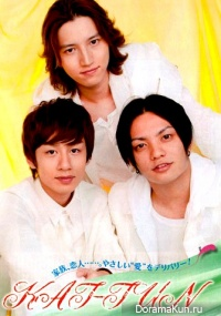 Интервью KAT-TUN для POPOLO апрель 2011 Для тебя, я хочу стать ангелом
