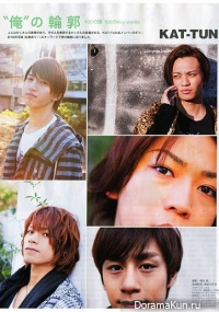 Интервью KAT-TUN для Myojo май 2011 100 слов для KAT-TUN