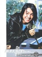 Ken Zhu - On Ken's Time