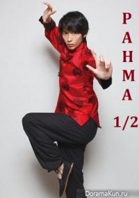 Ranma-1-2