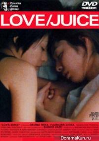 Love - Juice