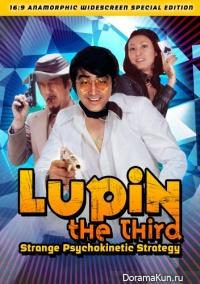 Люпен III