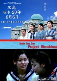 Project Hiroshima