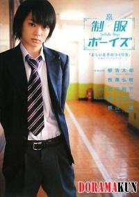 Tadashii Ouji no Tsukurikata