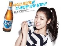 Kim Yuna для Hite