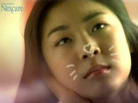 Kim Yuna для Nexcare Care