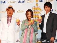 Osamu Mukai Asahi Beer