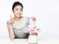 Yuna Kim для LG Saffron