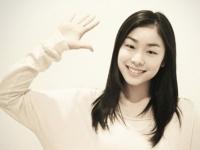 Yuna Kim для Maeil Milk