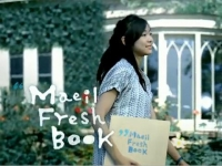 Yuna Kim для Maeil Milk 2009
