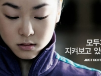 Yuna Kim для NIKE