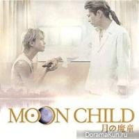 Mun chairudo OST