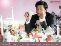 Hyun Bin для Lotte Duty Free