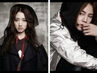 Jang Geun Suk и Park Shin Hye для Codes Combine Haiker