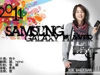Jang Geun Suk для Samsung Galaxy