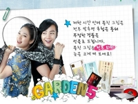 Jang Geun Suk и Park Shin Hye для Garden 5