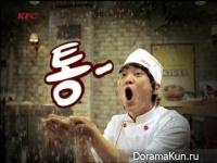 Joo Won для KFC