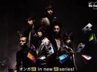 KAT-TUN для NTT DoCoMo FOMA 902i