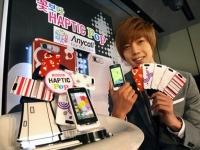 Kim Hyun Joong для Haptic Pop SCH W750