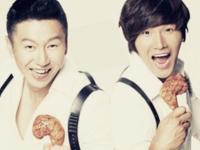Kim Su Ro и Kim Jong Kook для Hoolala Chicken