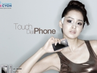 Hyun Bin, Daniel Henney и Kim Tae Hee для Chocolate handphone