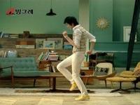 Lee Min Ho для Binggrae Banana Milk
