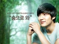 Lee Min Ho для Innisfree Forest для Men Mist