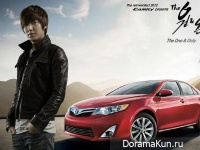 Lee Min Ho для Toyota