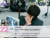 Lee Min Ho для me2day 22 May 2011
