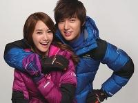 Lee Minho, Yoona (SNSD) для EIDER
