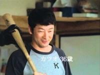 Rie Miyazawa, Eita, Shun Oguri, Tadanobu Asano для OTONA GLICO