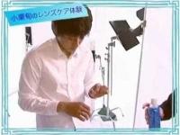 Oguri Shun для Seedo Care