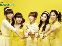 SNSD для Banana milk